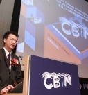 HKICBIM Committee Member Sr. Clayton Li shared the experience of building reality model of the Science Park.