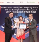 Dr. Maggie Mai (centre) from Robotics Platform, Hong Kong Science & Technology Parks