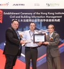 Mr. Freddie Ho (centre) from Bentley Systems Hong Kong
