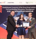 Ms. Annie Wong (centre) from Leica Geosystems