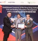 Mr. Steve Chan (centre) from Chain Technology Development