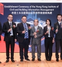 The Committee of HKICBIM, from left to right: Honorary Treasurer Mr. Liu Chun Kit, Committee Member Mr. Yip Hon Wah Frankie, Founding President Sr. Wong Kin , Vice President Au Shiu Kin David, Honorary Secretary Sr. Cheu Yuk Yi Yvonne, Committee Member Sr. Li Ho Fai Clayton, Committee Member Mr. Wong Chi Ban Billy.
