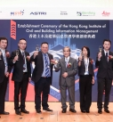The Committee toasted to the guests to celebrate the establishment of HKICBIM.