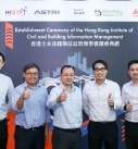 Mr. Freddie Ho (centre) and colleagues from Bentley Systems
