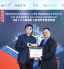 Mr. Vincent Hou from Hong Kong Applied Science and Technology Research Institute