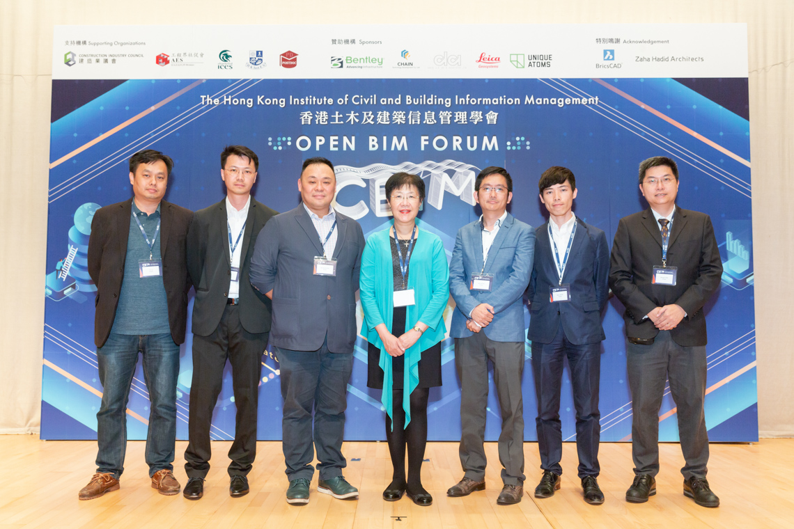 AEC Industry Experts Shared Insights at Open BIM Forum